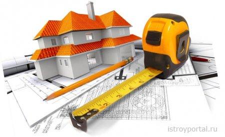 Что нужно знать до начала строительства дома?