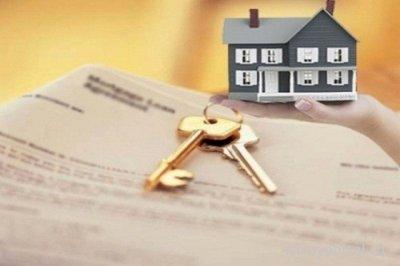 Как взять кредит на строительство дома?