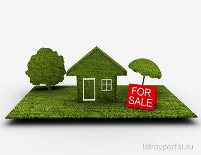 Основные моменты покупки земли
