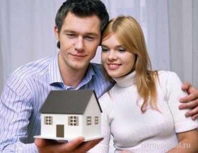 АИЖК предлагает акцию на покупку жилья