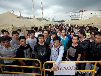 В Подмосковье собираются построить Центр для иммигрантов
