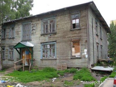 Переселение Россиян в современные дома