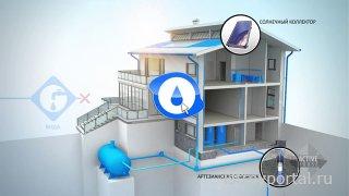 В Москве построят энергетически эффективный жилой дом