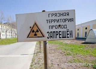 Чем чревато строительство нового пункта захоронения радиоактивных отходов?