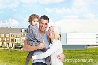 Совместимы ли возможности молодой семьи с ипотечными кредитами