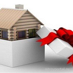 Правила оформления дарственной на недвижимость