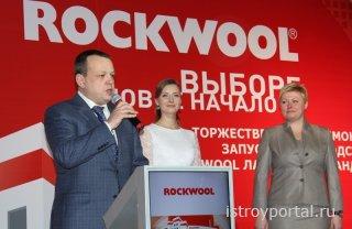 Сферы деятельности компании Rockwool