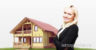 Плюсы и минусы ипотеки