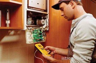 Как безопасно отремонтировать газовое оборудование